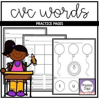 Easy CVC Word Worksheets