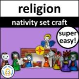 Easy Nativity Set Craft