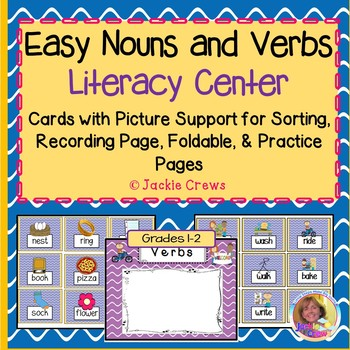 Easy Nouns and Verbs Literacy Center: Word Cards w/ Pictur