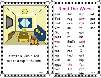 Easy Peasy Decodable Reader - Jen and Bud (Short Vowel U) (OG)