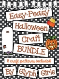 Easy-Peasy Halloween Craft BUNDLE