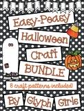 Easy-Peasy Halloween Craft BUNDLE