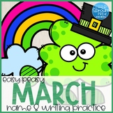 Easy Peasy Name and Letter Practice - March - Preschool Printables