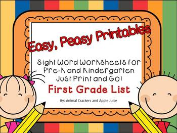 Easy, Peasy Printables: Pre-k and K Sight Words Worksheets First Grade Set