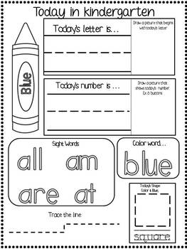 Easy, Peasy Printables: Today in Kindergarten Pack