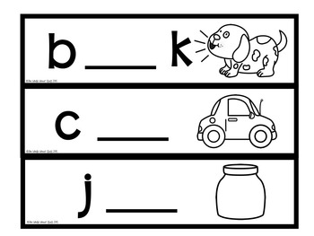 Easy Peasy- R Controlled Vowels