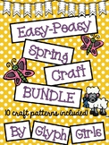 Easy-Peasy Spring Craft BUNDLE