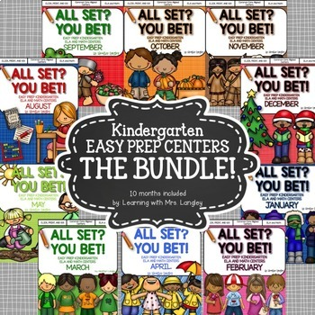 Easy Prep Centers BUNDLE: All Set? You Bet!
