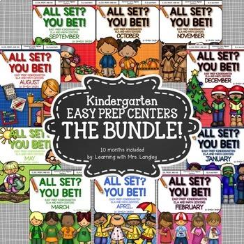 Easy Prep Centers BUNDLE: All Set? You Bet!