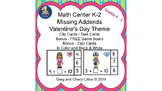Easy Prep Math Center Missing Addends with a Valentine's Day Theme