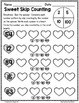 Easy Prep Math Games: February and March