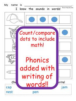Segmenting Worksheets No Prep Phonemic Awareness