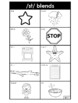 Easy Probes and Data Sheets for /st/ /sp/ and /sk/ - Speech Therapy