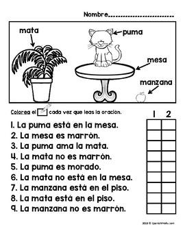 Easy Reader pages in Spanish (Lectura facil en español)