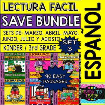 Back to School Easy Reading for Reading Comprehension in Spanish - Bundle Set 3