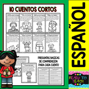 Easy Reading for Reading Comprehension in Spanish - NAVIDAD