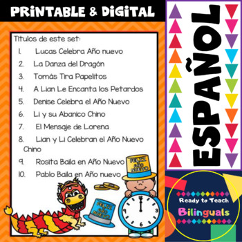 Easy Reading for Reading Comprehension  in Spanish - New Year