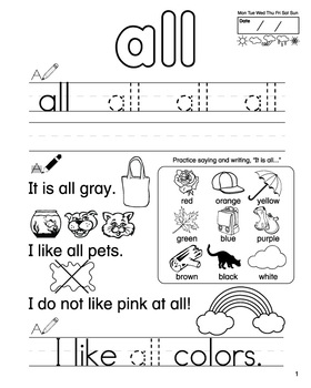 Easy Sight Words 2 Page Pack