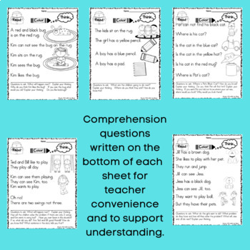 Sight Words Stories - 4 - Reading Comprehension Worksheet