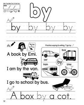 Easy Sight Words Worksheets