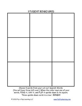 Easy Spanish Bingo