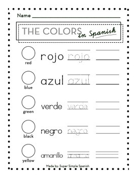 freebie easy spanish colors printable los colores by. Black Bedroom Furniture Sets. Home Design Ideas