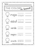 FREEBIE Easy Spanish Colors Printable | Los Colores