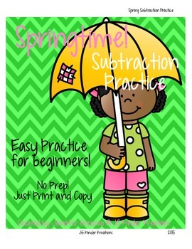 Easy Subtraction Practice
