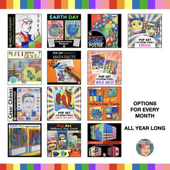Art Project BUNDLE: Art Activities For Back to School Activities &  Entire Year!