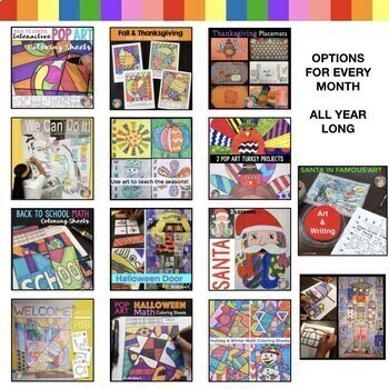 Art Project BUNDLE: Art Activities Including Spring and Earth Day Activities