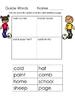 Easy no prep guide words practice
