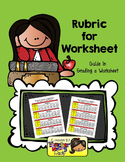 FREE Easy Rubric For Worksheets