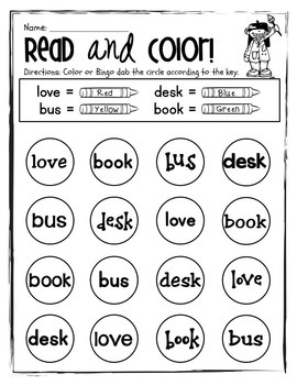 Easy/Emergent Readers! Level A & B, Multi-Pack. 4 Books + 12 Worksheets.