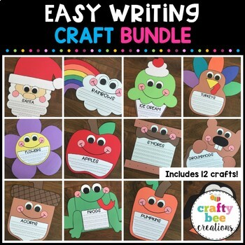 Easy Writing Crafts GROWING BUNDLE