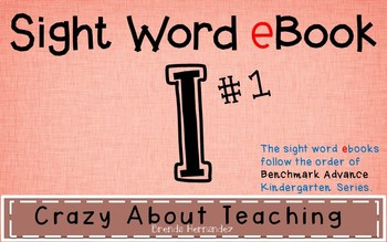 Ebook-Sight Word 'I' (Benchmark Advance Kinder Series)