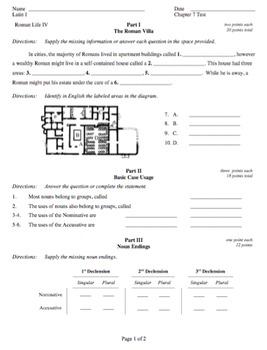 Ecce Romani Chapter 07 Test