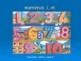 Ecce Romani I Chapter 11 Vocabulary PowerPoint