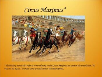 Ecce Romani I Chapter 27 Vocabulary PowerPoint