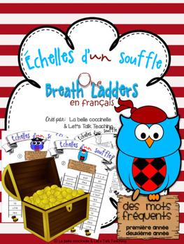 Échelles d'un souffle: Mots Fréquents (One Breath Ladders - French Sight Words)
