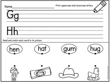 Kindergarten Phonics Printables: Unit 2