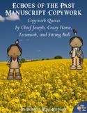 Echoes of the Past Copywork-Manuscript Style
