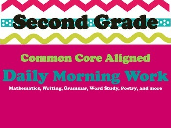 Eco Friendly Paperless Second Grade Common Core Daily Morning Work