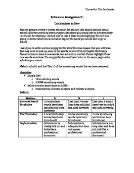 École - Dream Schedules