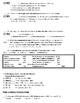 Economics [AP] Business Cycle Homework