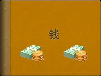 Economics- Money and Community Workers
