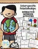 STEM Ecosystem Relationships (Symbiosis) Interactive Notebook (INB) Activities
