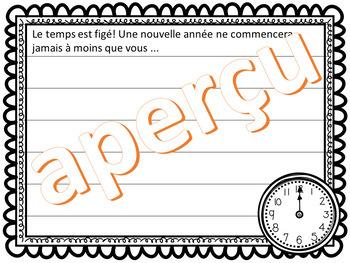 Écriture créative -NOUVEL AN -6 fiches imprimables et projetables  - French-FSL