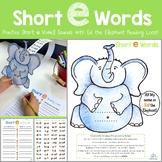 Short E Vowel Sound (Ed the Elephant Reading Loop)