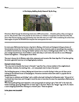 """Edgar Allan Poe: Informational Text - """"Is This Beijing Building Really Haunted?"""""""