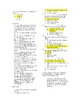 Edgar Allen Poe Biography Test - Raven, Anabel Lee, Tell Tale Heart